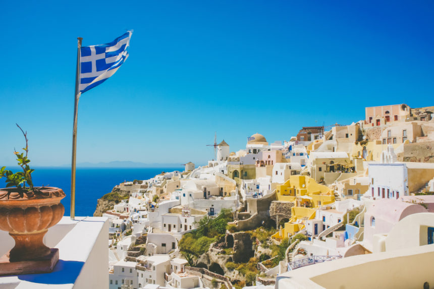 Permanent Residency in Greece through Investments in Security Papers