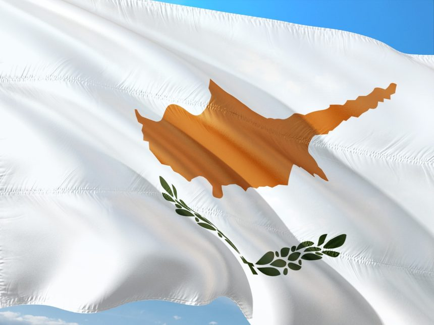 """Cyprus """"freezes"""" the program for issuing """"golden passports"""""""